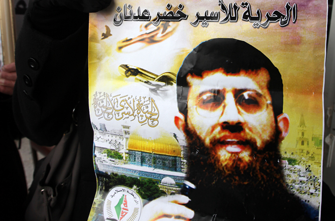 Khader Adnan recently ended his 66-day hunger strike after Israel agreed to release him in April