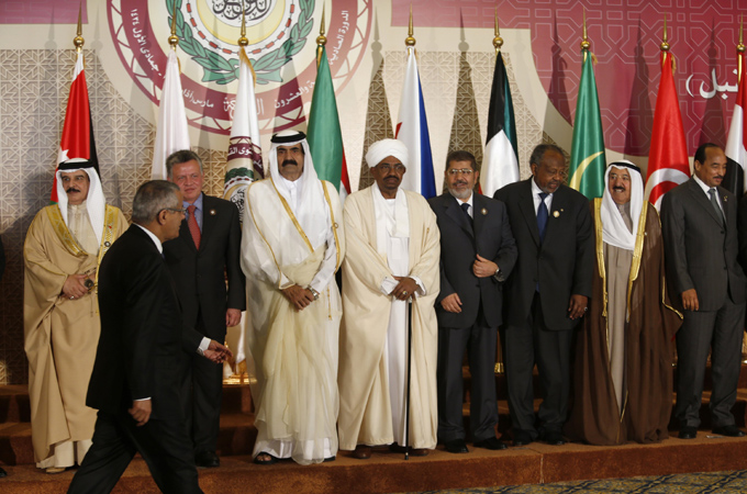 Arab Summit Meeting in Doha