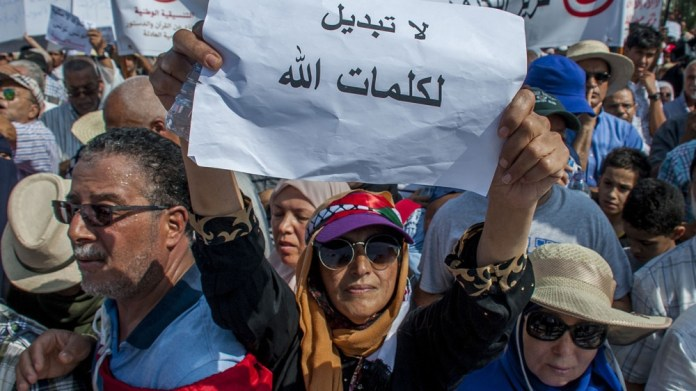 Tunisia president vowed to give women equal inheritance rights