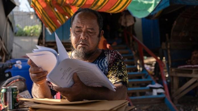 Cambodia Cham