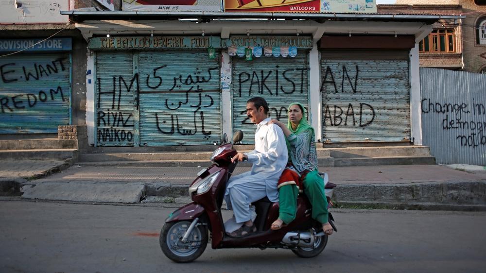 Kashmir aug 21