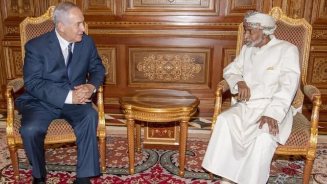 Qaboos - Netanyahu