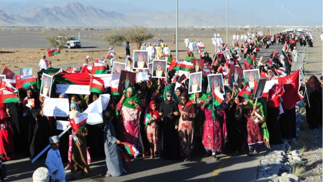 Oman - Qaboos
