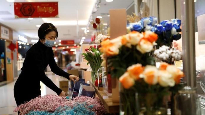 Beijing Florist