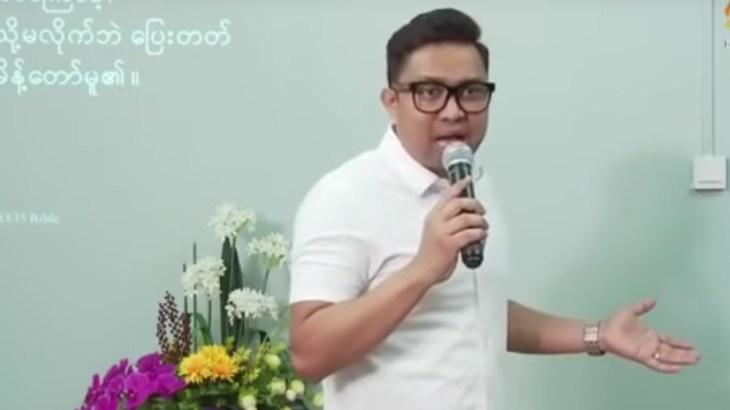 Pastor David Lah