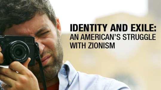 diaspora & zionism