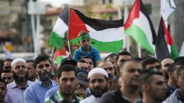 Image result for palestinians