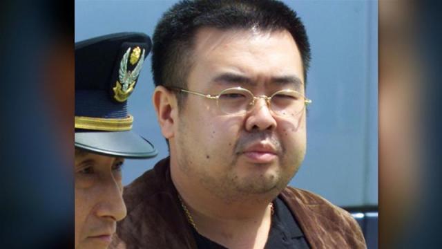 North Korea: The Death of Kim Jong-nam