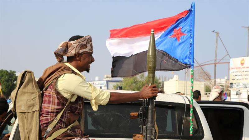 Yemen: At least 15 killed in a suicide car bomb