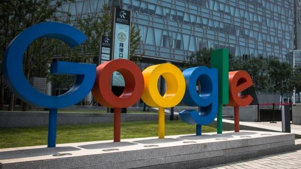Bowing to Beijing? Google's Project Dragonfly | China | Al ...