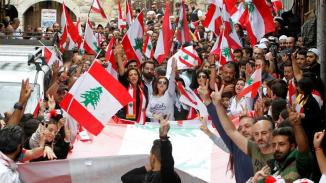 Image result for lebanon protests