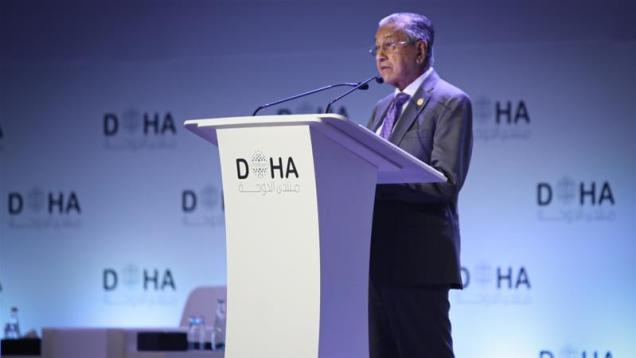 Malaysian Prime Minister Mahathir Mohamad speaks at the 19th Doha Forum in Doha, Qatar [Anadolu Agency]