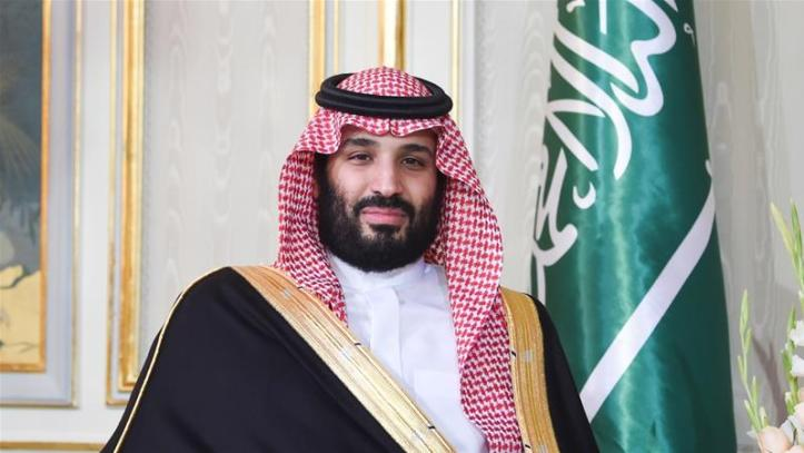 According to a UN report, Khashoggi's murder was 'managed at high levels of the Saudi government' [Fethi Belaid/AFP]