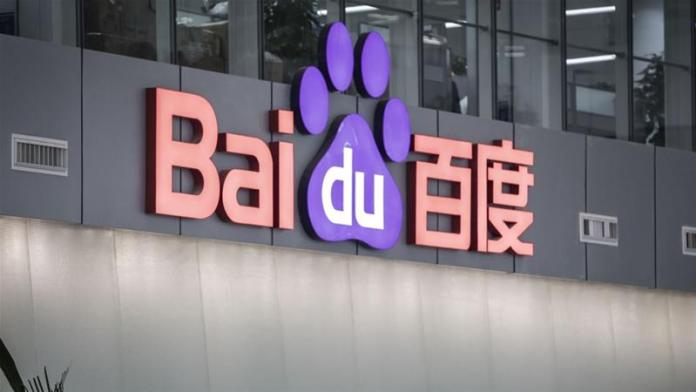 Baidu's AI produced news video