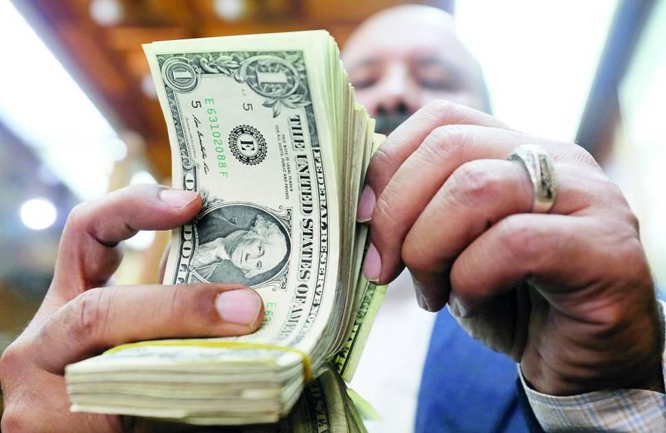 Dollar's bullish trend stalled before Fed meeting – Gulf