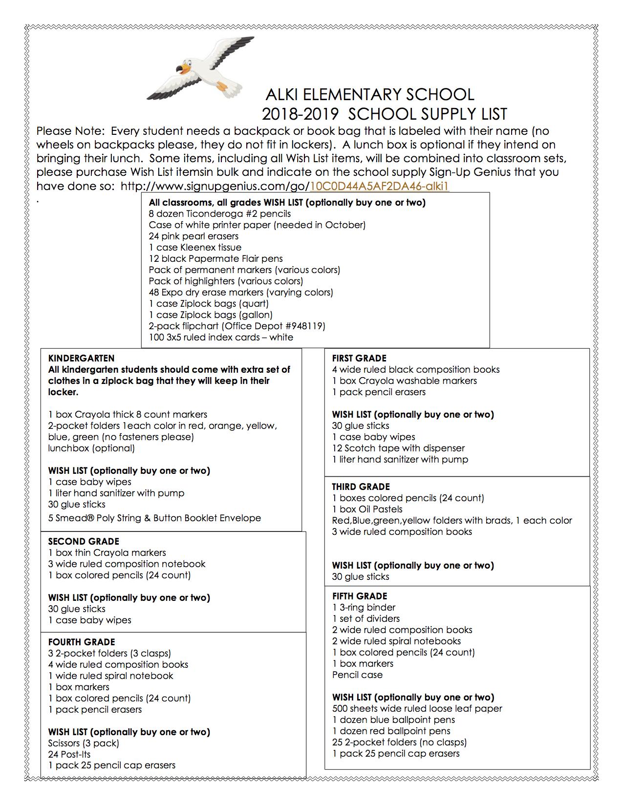 Alki Elementary School Supply List 2018/19 – ALKI ELEMENTARY PTA