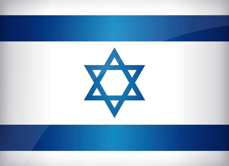 https://i1.wp.com/www.all-flags-world.com/country-flag/Israel/flag-israel-L.jpg