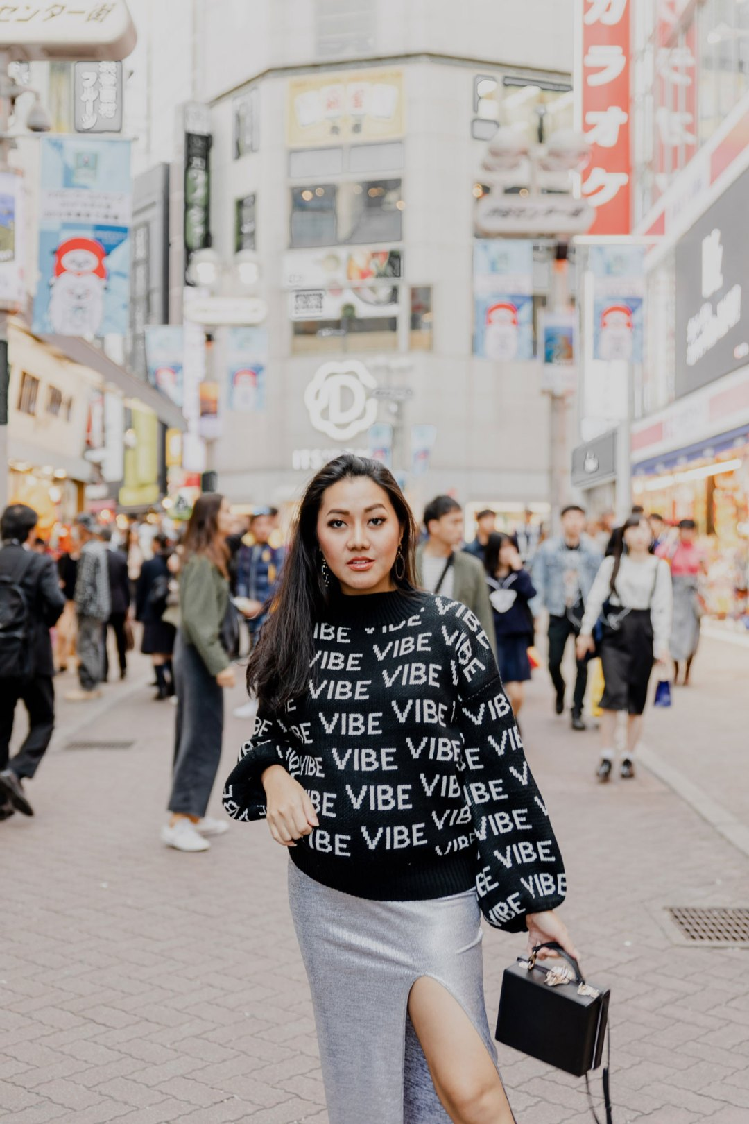 Fall/ Winter Outfit Idea | Graphic Knit Sweater #GoodVibesGifting Day 7_12-23-2018_Molly Larsen IG @thevibescloset_allaboutgoodvibes.com