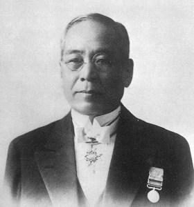 Sakichi Toyoda
