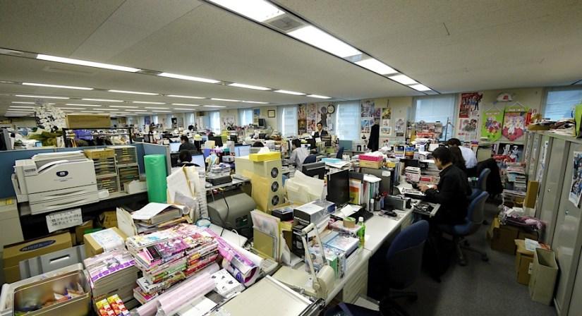 Japanese Office