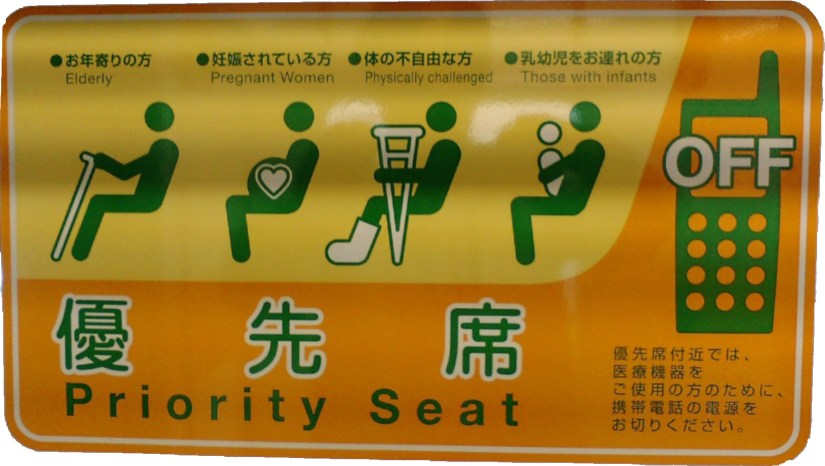 Priority Seat Japan Train