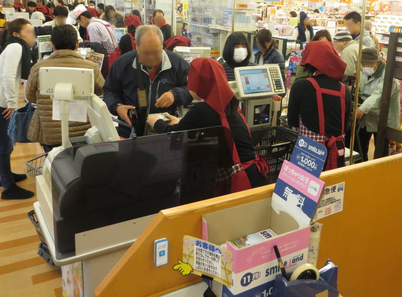 Japan Supermarket Two People Checkout