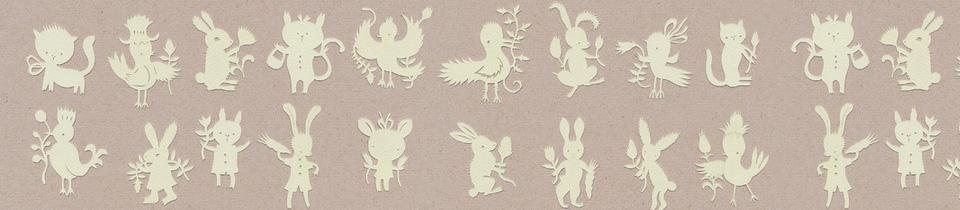 Miniature Animals