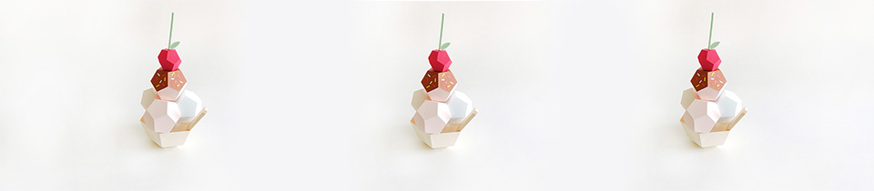Paper Sculptures by Charlotte Smith.