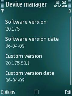 Firmware v20.175