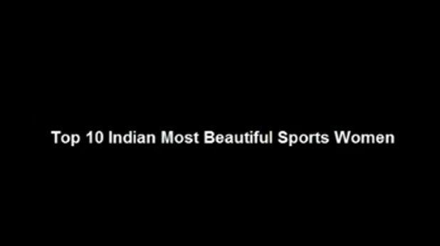 Top 10 Indian Most Beautiful Sports Women