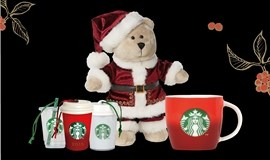 Starbucks gifts for the festive season