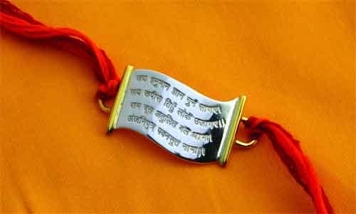 Hanuman Chalisa rakhi