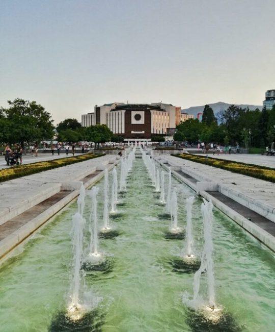 Palazzo Nazionale della Cultura