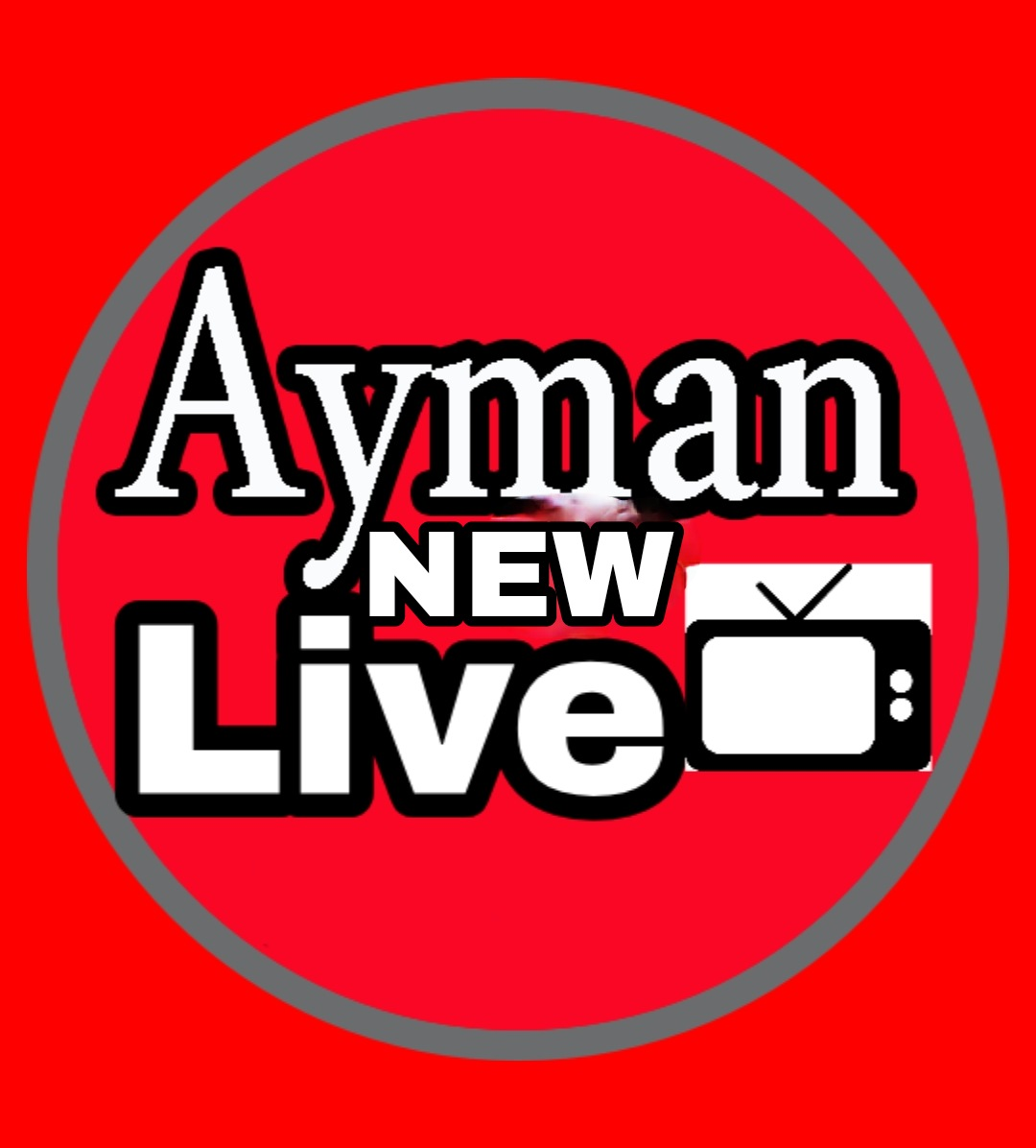 Ayman TV New IPTV APK 1