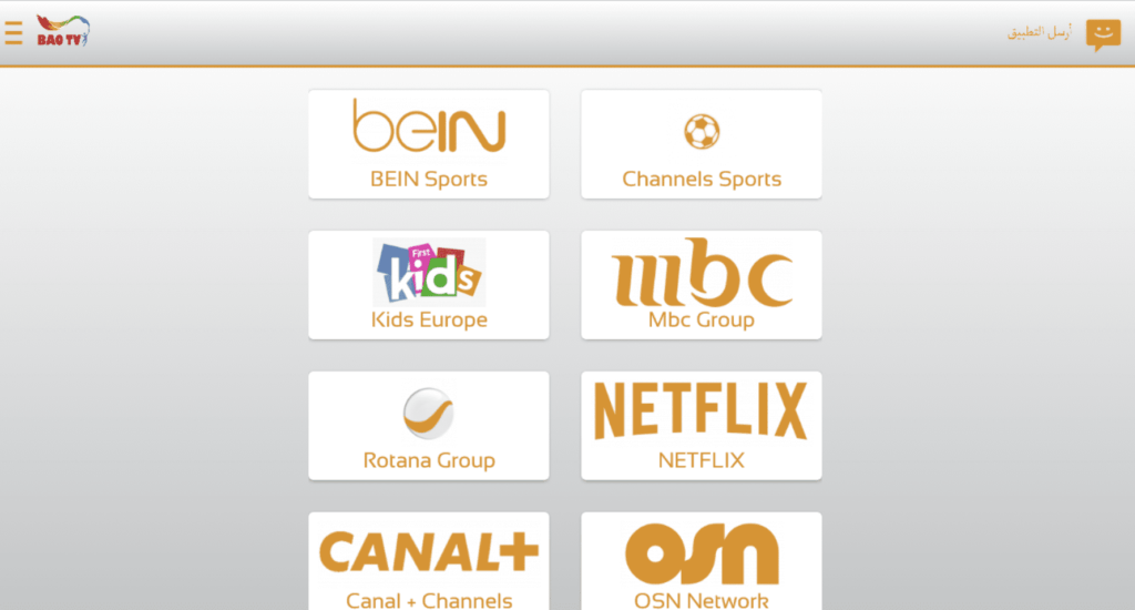 BAO TV IPTV APK NEW UPDATE 3