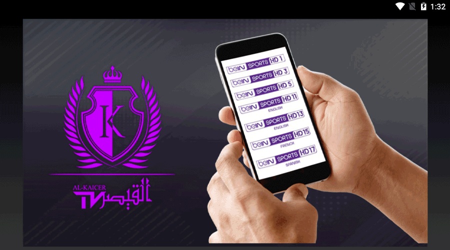 Alkaicer exclusive Update IPTV APK 1