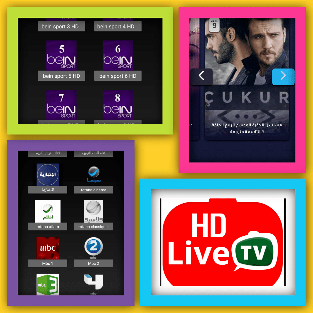 Live TV HD APK New Version For Android 3