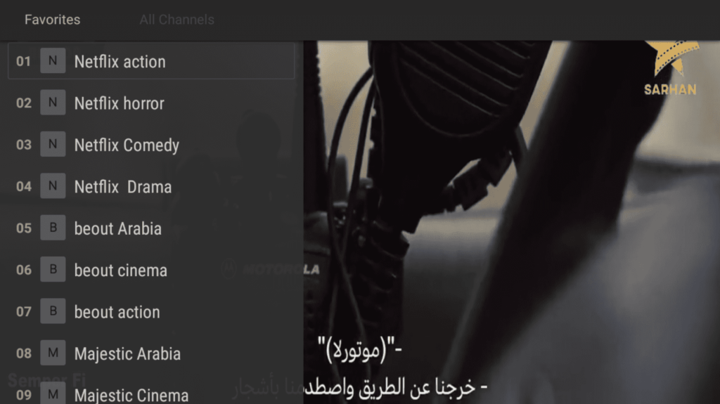 Sarhan TV With Activation Code IPTV APK 1
