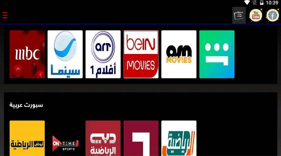 Mrconnect tv Arabic New IPTV APK 1