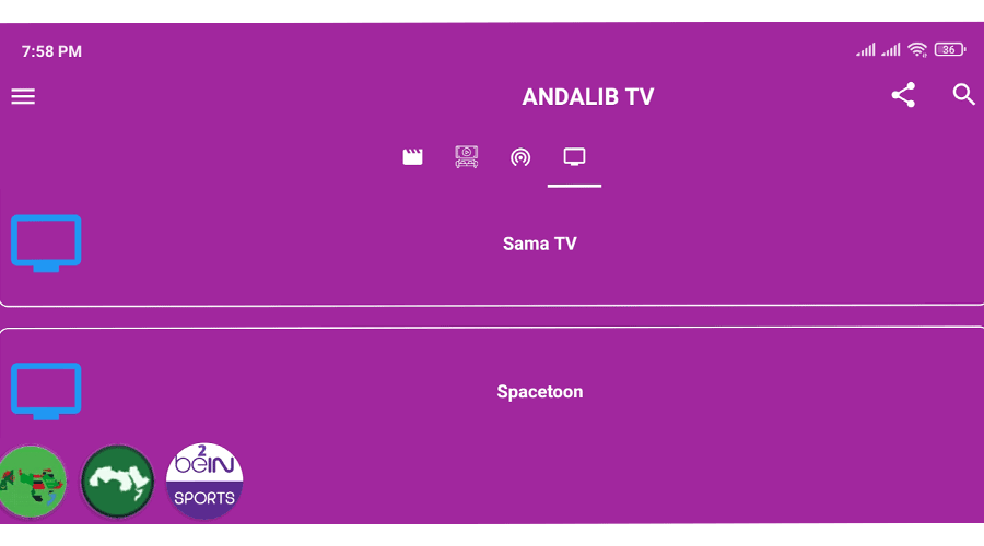 Andalib TV IPTV APK Without Activation 3