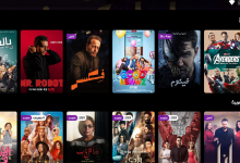 Masppero IPTV APK Watch Unlimited Movies – Series 5
