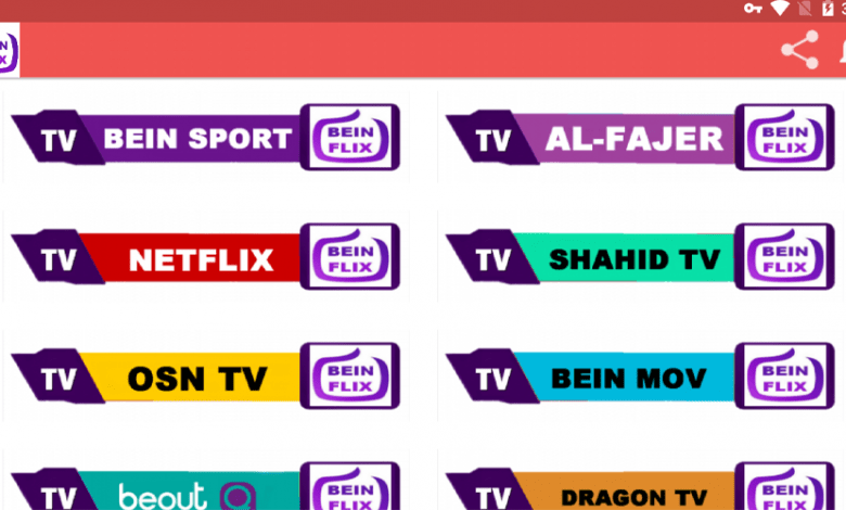 Beinflix New IPTV APK 1