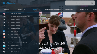 Dima Live Premium IPTV APK With New Activation Codes 6