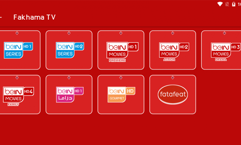 Fakhama TV New IPTV APK 1