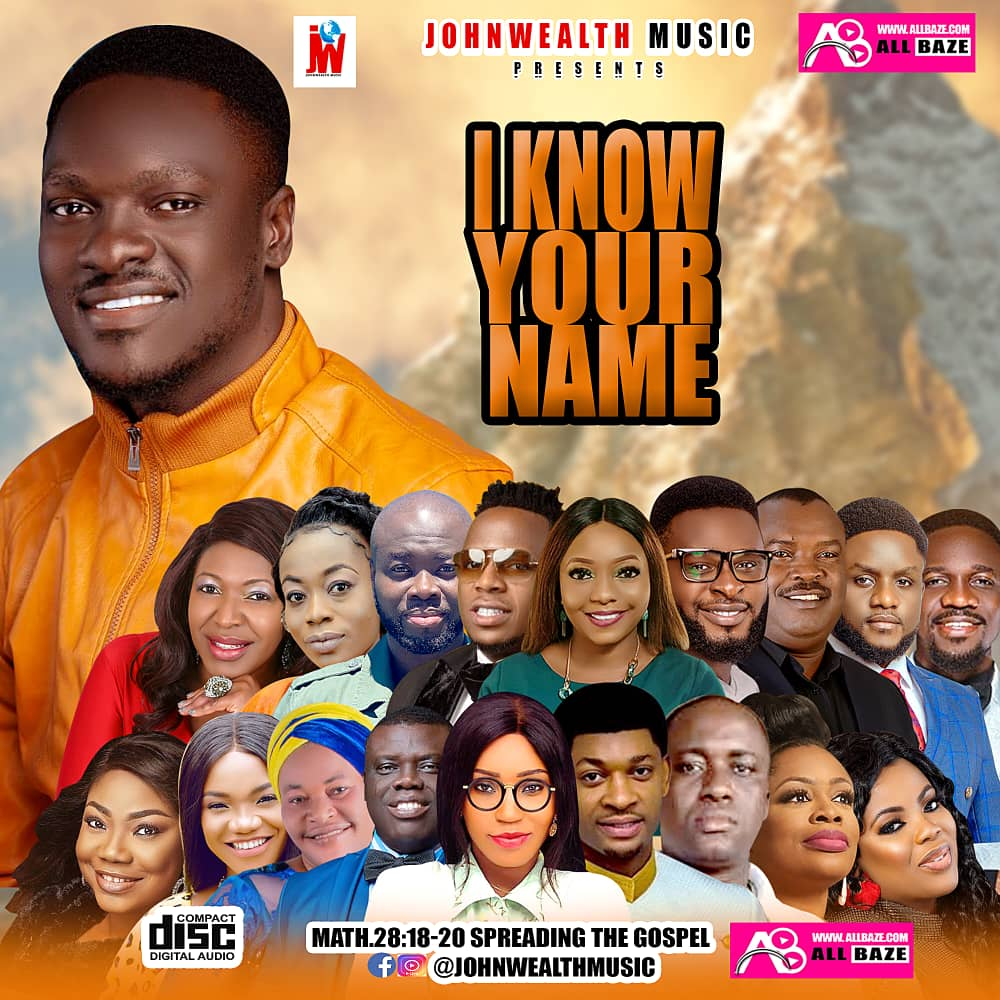 Gospel Mixtape – I Know Your Name