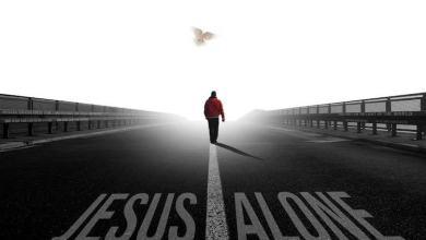 New Gen Jesus Alone Album