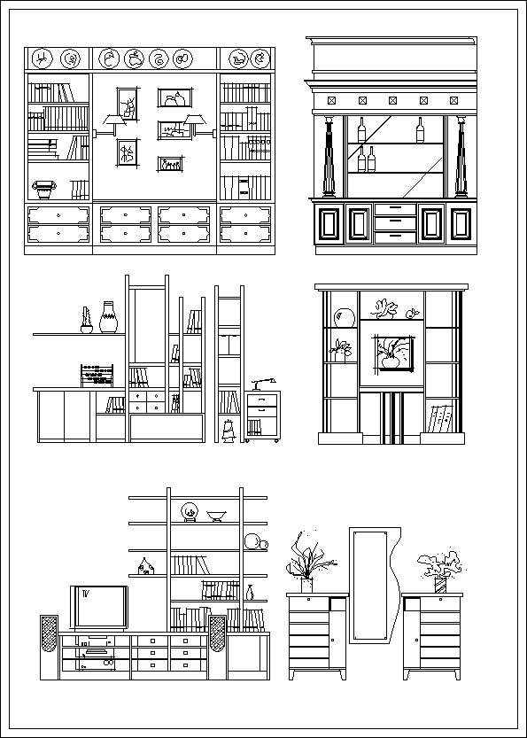 Furniture elevation design free cad blocks drawings for Furniture drawing software free