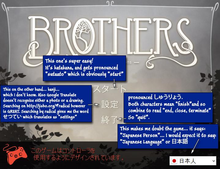 BrothersLauncher