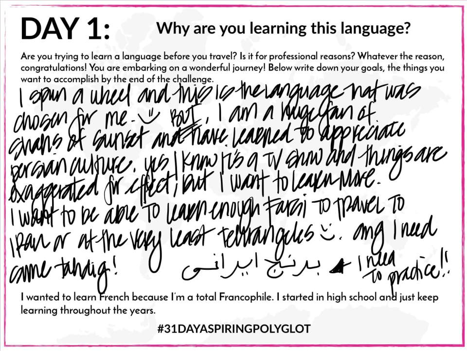 ALLEZ ELIZABETH - DAY 1 - WHY ARE YOU LEARNING THIS LANGUAGE COMPLETED WORKSHEET   #31DAYASPIRINGPOLYGLOT #ASPIRINGPOLYGLOT