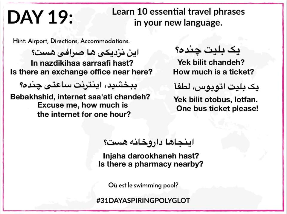 AE - DAY 19b - WORKSHEET - 31 DAY ASPIRING POLYGLOT CHALLENGE